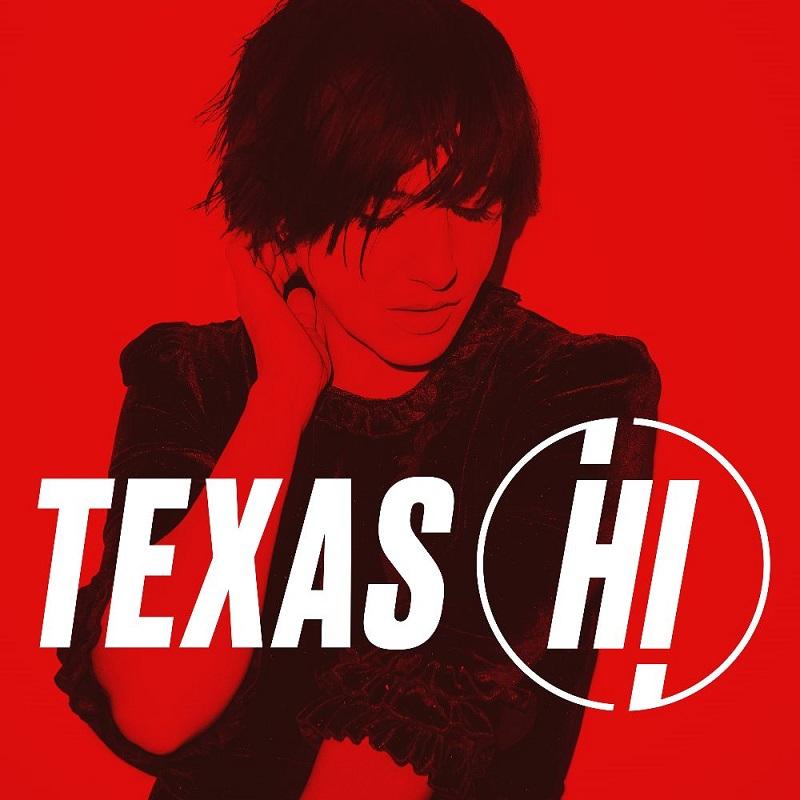 texas nuevo disco